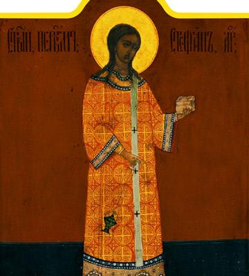 Ikona svätý Štefan Prvomučeník